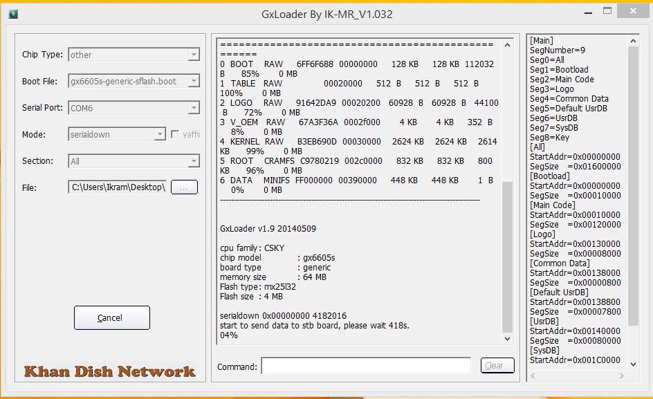 Gx Loader V1.32