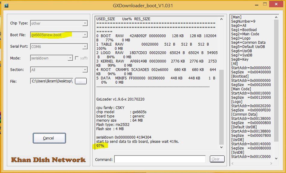 gx6605s loader v1.031