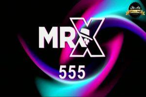 mrx 555 software