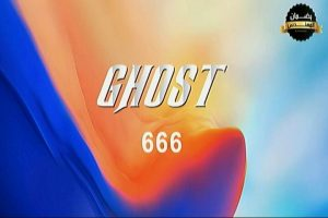 ghost 666 software