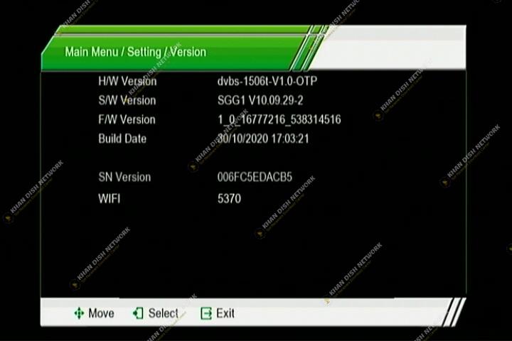 Matrix ASH S6 software