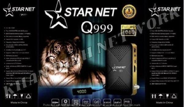 STARNET Q999 SOFTWARE