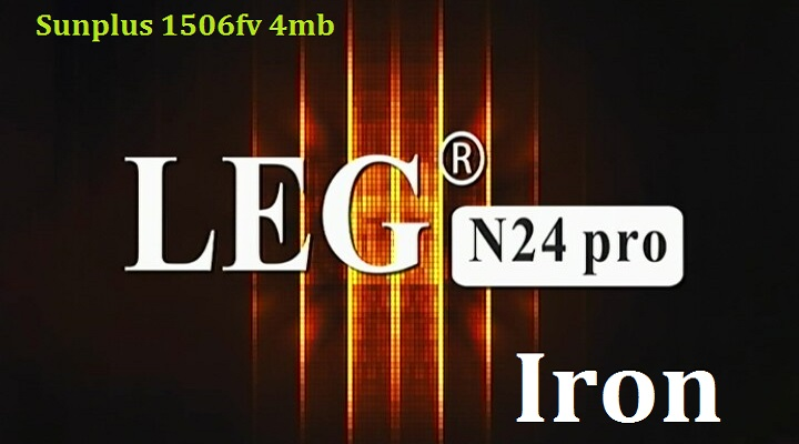 leg n24 pro iron