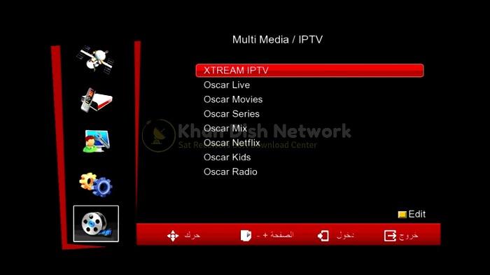 Neosat NS-1506 HD new software