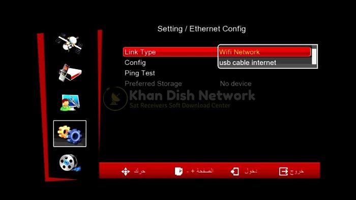 1506tv built-in wifi software (2)