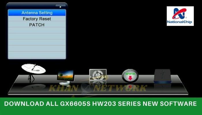Gx6605s HW203 Software 2021
