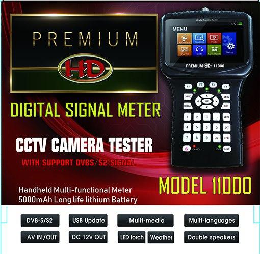 PREMIUM HD 11000