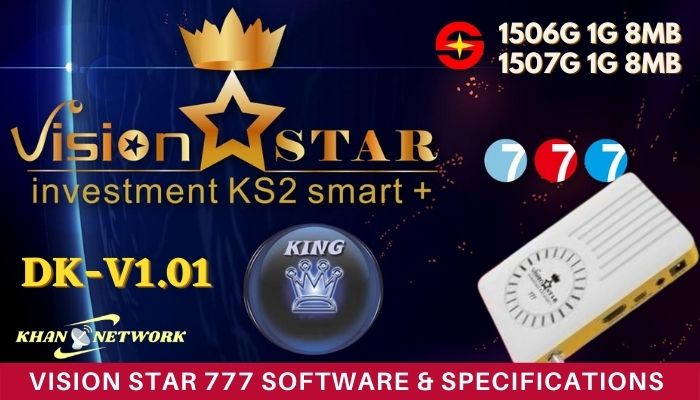 Vision Star 777 Software