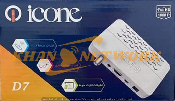 Icone D7 Software