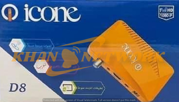 Icone D8 Software