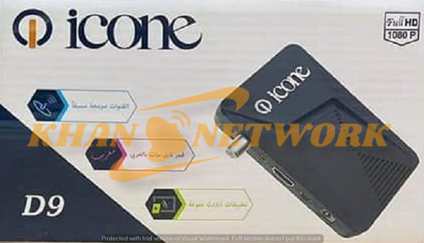 Icone D9 Software