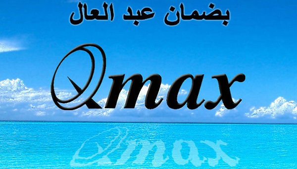 Qmax receivers software