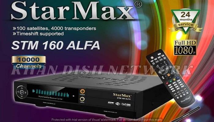 STARMAX STM 160 ALFA