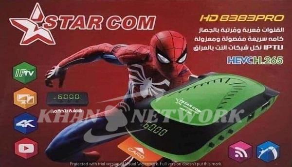 Starcom 8383 HD Pro