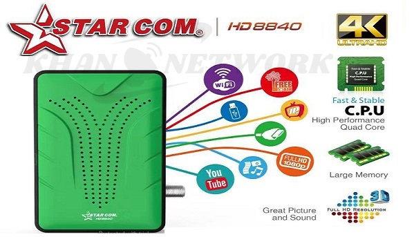 Starcom HD 8840X Software