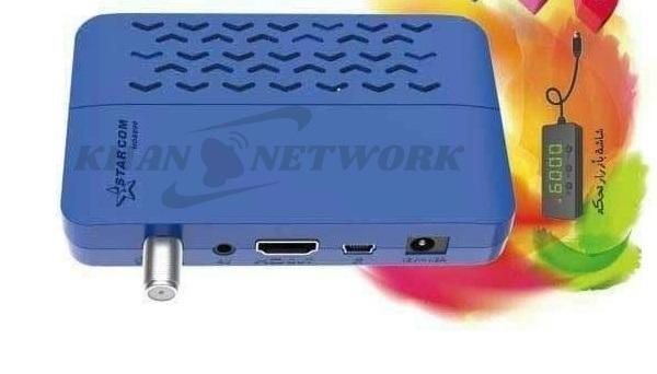 Starcom HD 8899