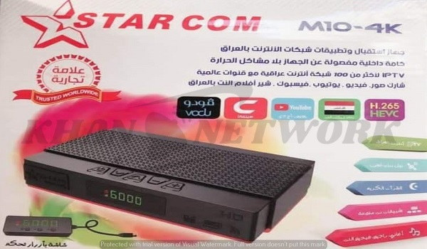 Starcom M10 4K New Software