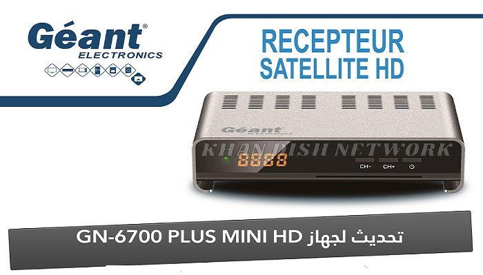 Geant GN-6700 Plus Mini HD New Software