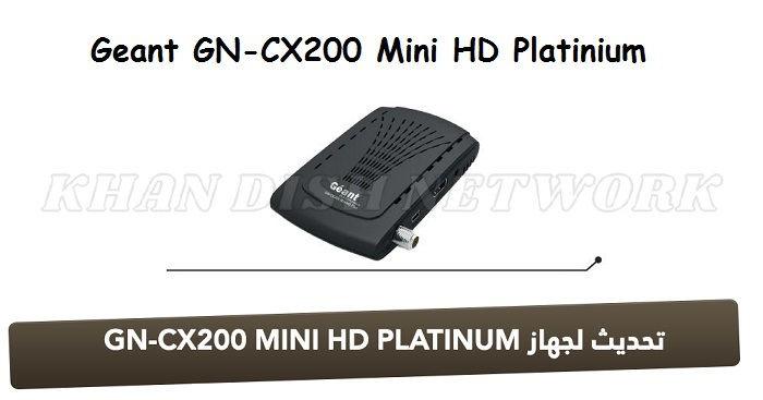 GN-CX200 MINI HD PLATINUM