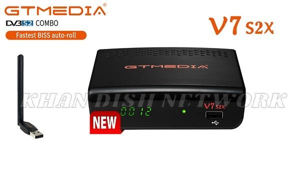 GTMedia V7S2X Latest Firmware
