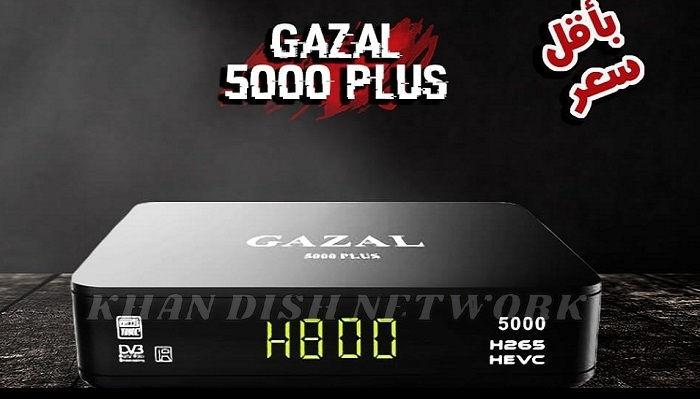 GAZAL T5000 PLUS NEW SOFTWARE