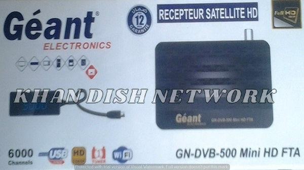 Geant GN-DVB 500 MINI HD FTA