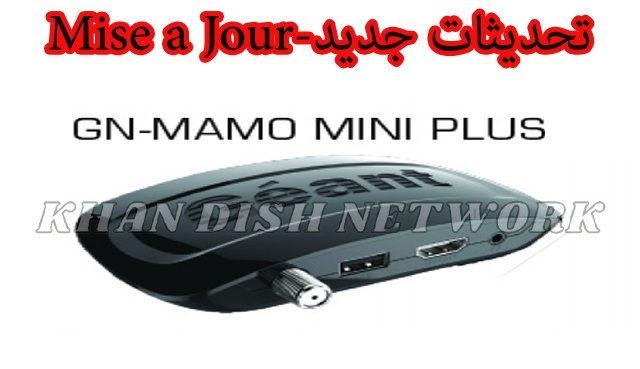 Géant GN Mamo Mini Plus