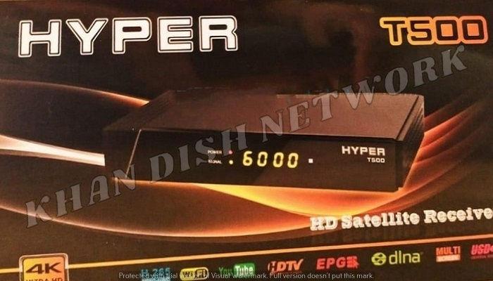 HYPER T500 4K SOFTWARE