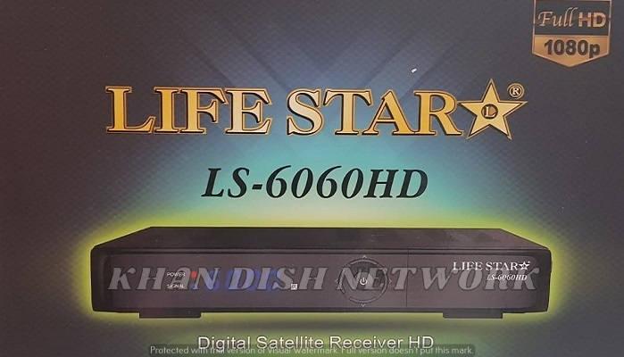 Lifestar LS-6060 HD Gold+