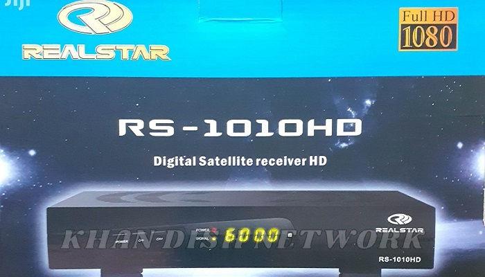 RealStar RS-1010 HD