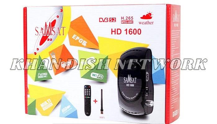 SAMSAT HD 1600 SOFTWARE