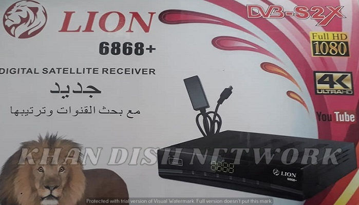 STRONG LION 6868+ SOFTWARE