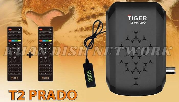 TIGER T245 Mini CA SOFTWARE