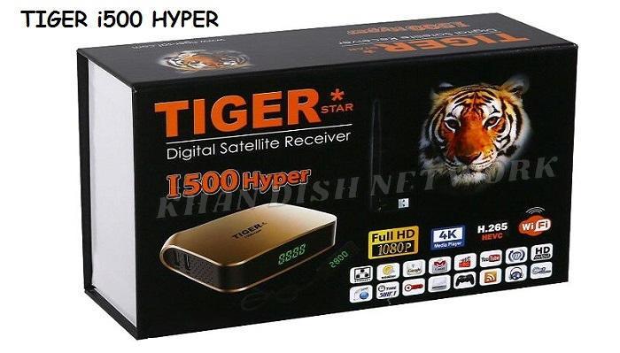 TIGER i500 HYPER SOFTWARE