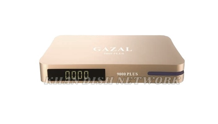 gazal-9000-plus-software-update