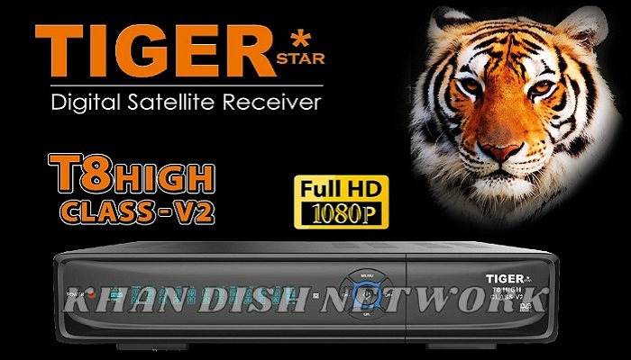 tiger t8 high class v2 software