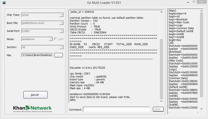 Gx Multi Loader V1.051