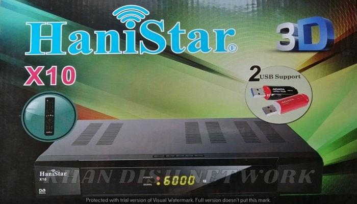 HANISTAR X10 SOFTWARE