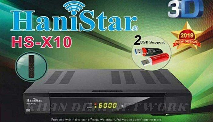 HaniStar HS-X10