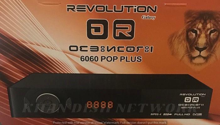 REVOLUTION 6060 POP PLUS