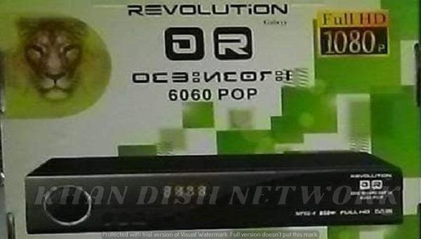 REVOLUTION 6060 POP