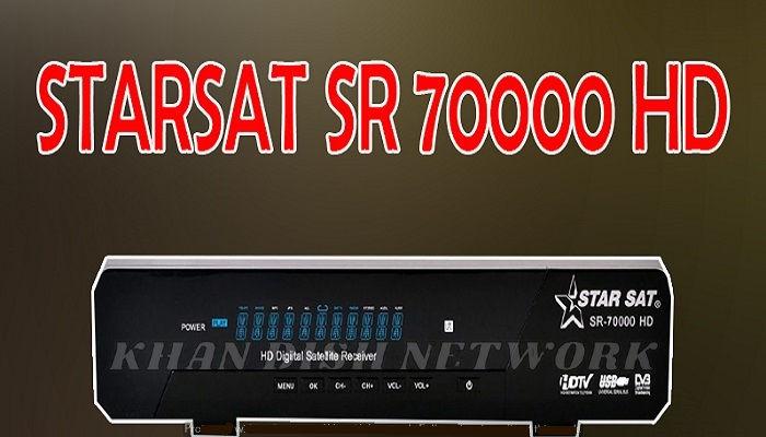 STARSAT SR-70000 HD