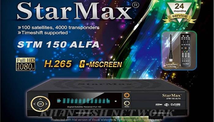 STARMAX STM 150 ALFA SOFTWARE UPDATE