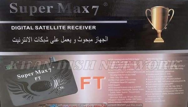 Supermax7 FT