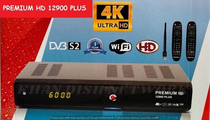 Premium HD 12900 Plus