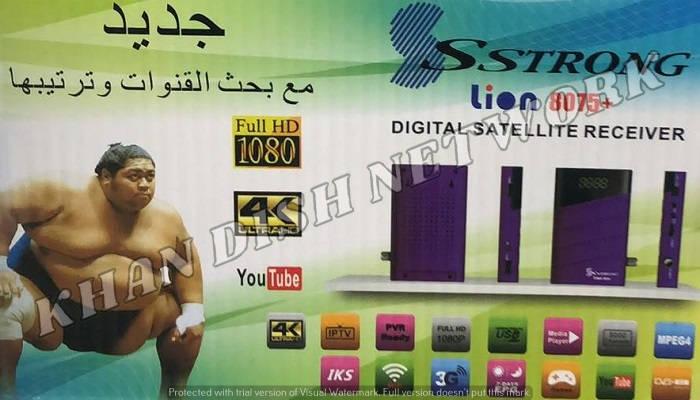 STRONG LION 8075+ PLUS