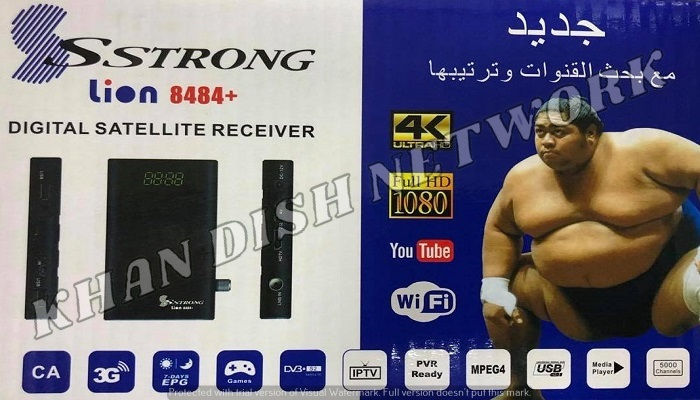 Strong Lion 8484+ Software