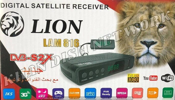Strong Lion Lam 816 Software