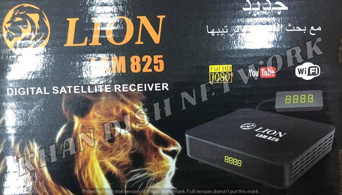 STRONG LION LAM 825 RECEIVER