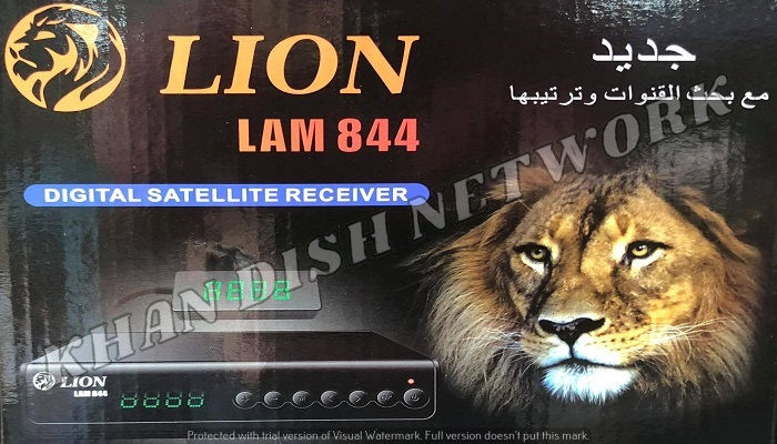 Strong Lion Lam 844 Software